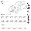 Nauka pisania literek – S jak samochód